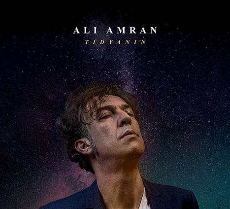 Ali Amran